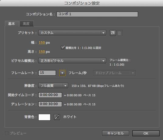 スクリーンショット 2012-03-31 20.57.35.png