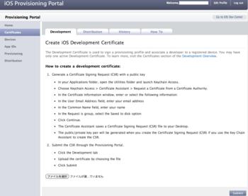 iOS Provisional Portal3.png